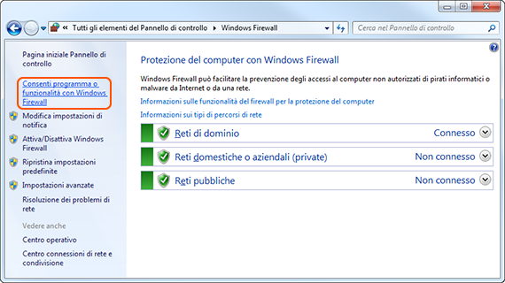 meeting_firewall_01