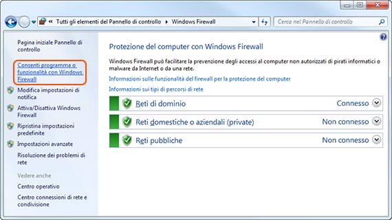 meeting_firewall_01